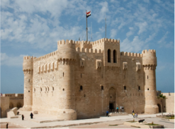 The citadel of Qaitbey
